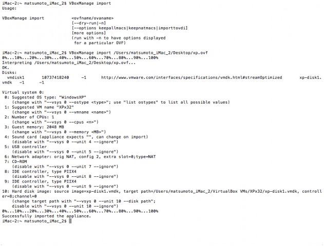 vbox_import_ok